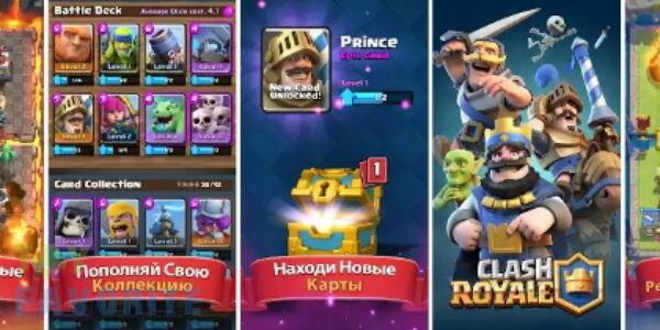 clash-royale-05