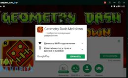 geometry-dash-meltdown-03