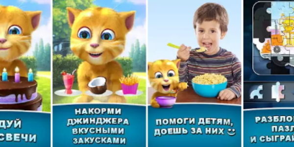 govoryashhij-ryzhik-2-04
