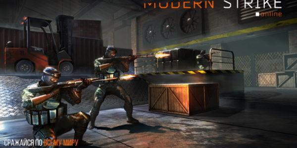 modern-strike-online-04