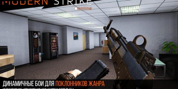 modern-strike-online-06