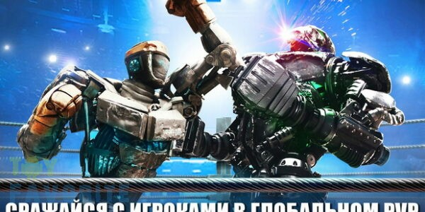 real-steel-2