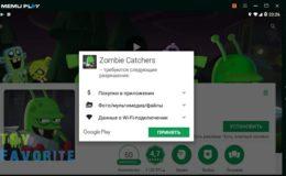 zombie-catchers-03