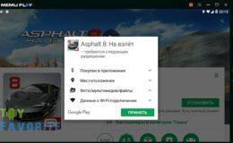 asphalt-8-na-vzlyot-03