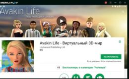 avakin-life-02