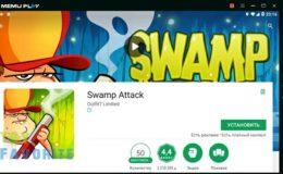 swamp-attack-02