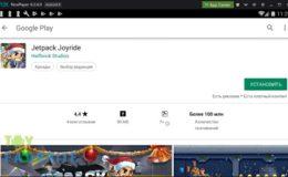 jetpack-joyride-02